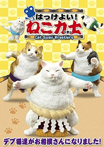 hakkeyoi-cat-sumo-wrestlers-to-eight-pieces-shokugan-gum-original