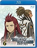 Tales of The Abyss Vol.6 [Blu-ray]