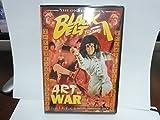 Black Belt Theatre Art of War