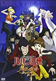 Lupin the Third - TV Special