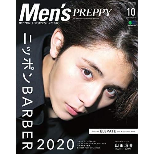 Men's PREPPY 2019年10月号 表紙画像