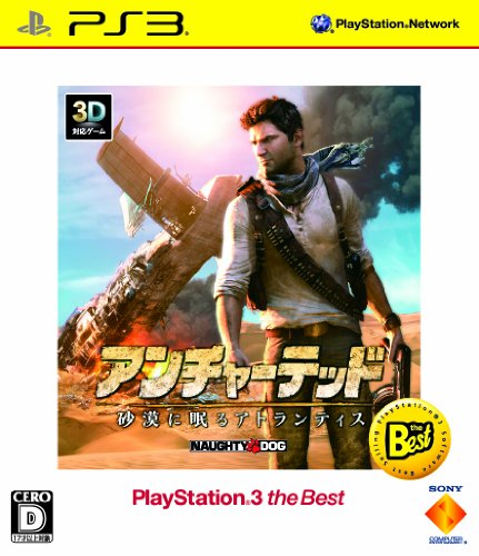UNCHARTED 3: DRAKES DECEPTION [Japanese Version]