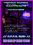 NPPD Rush - The Milk of Ultra Violet [Online Game Code]