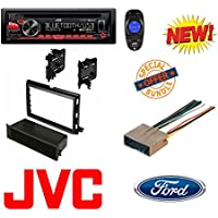 JVC KD-R780BT 1-DIN CD Receiver with Bluetooth and JVC App Remote + 2007-2008 F-150 CAR STEREO CD PLAYER RADIO INSTALLATION DASH KIT W/ WIRE HARNESS