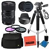 Sigma 18-35mm f/1.8 DC HSM Art Lens for Canon DSLRs - Advanced Kit
