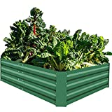 Galvanized Raised Garden Beds for Vegetables Large Metal Planter Box Steel Kit Flower Herb, 8x4x1ft
