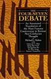 img - for The Four-Seven Debate: An Annotated Translation of the Most Famous Controversy in Korean Neo-Confucian Thought (S U N Y Series in Korean Studies) (Suny Series, Korean Studies) book / textbook / text book