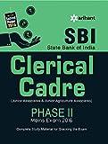 SBI Clerical Cadre Phase-II Mains Exam 2016