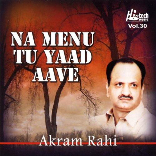 Tu Lare Londi Rahi Song Mp3: Asi Kalam Kaleh Reh Gaye By Akram Rahi On Amazon Music