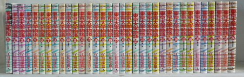 東京大学物語 全34巻完結