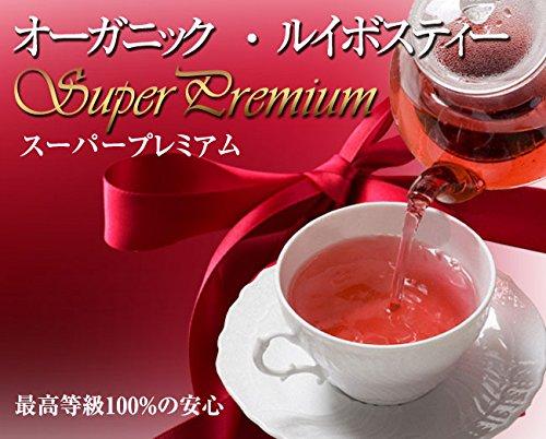 * Highest grade ''Organic Rooibos'' tea bag 100 follicles by Beautiful Li (Kirara)