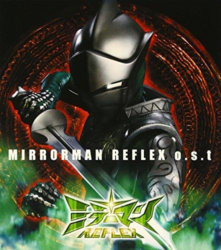 Mirror Man Reflex