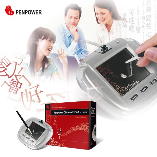 Penpower Chinese Expert -Writing Pad Edition by PenPower