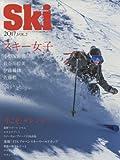 Ski2017 VOL.2 (ブルーガイド・グラフィック)