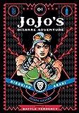 Instabuy Jojo Bizzarre Adventure - Manojo de Cartas de
