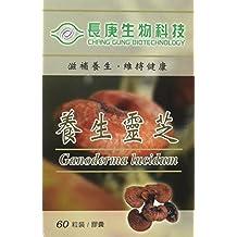 Ganoderma Lucidum (Reishi Mushroom, Ling Zhi) - 99.4% rDNA proven - 60 capsules per bottle, 350mg per capsule