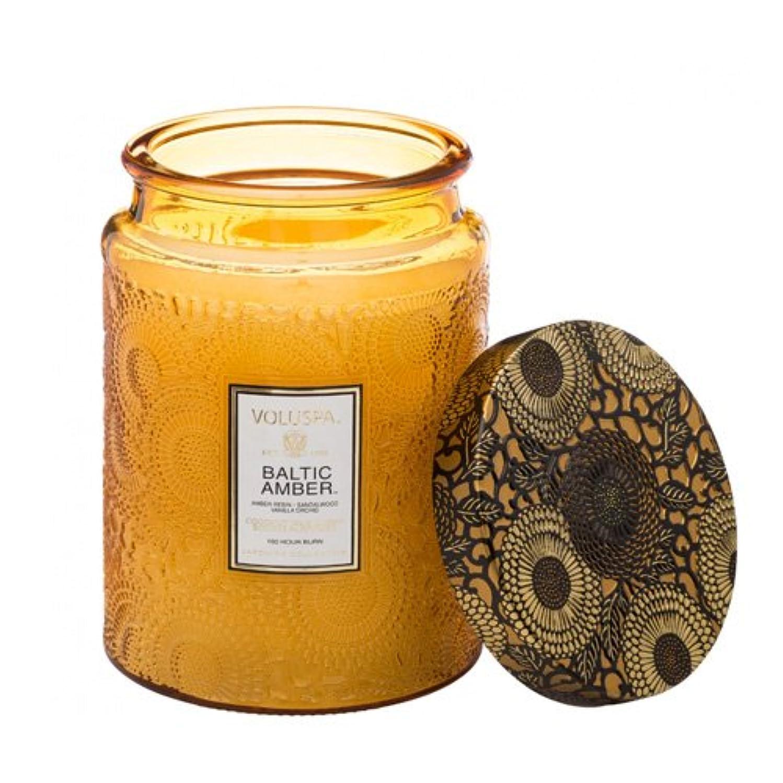 マッシュ牧師側Voluspa ボルスパ ジャポニカ リミテッド グラスジャーキャンドル  L バルティックアンバー BALTIC AMBER JAPONICA Limited LARGE EMBOSSED Glass jar candle