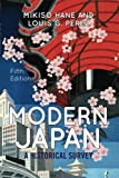 img - for Modern Japan: A Historical Survey book / textbook / text book