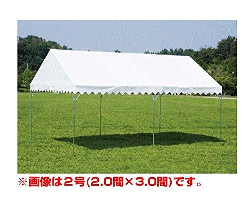 学校/イベント用テント 岸工業 テントブルドックエコノミー 4号(5.30×7.05m[3.0間×4.0間]) 白 B00NUSQX28