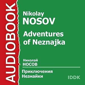 Adventures of Neznajka [Russian Edition] Audiobook