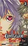 Neon-Genesis Evangelion : Iron Maiden 2nd, tome 2  par Hayashi