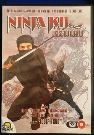 Ninja Kids Kiss Of Death - Lo Yiu Luk Yee Fung DVD: Lo Yiu ...