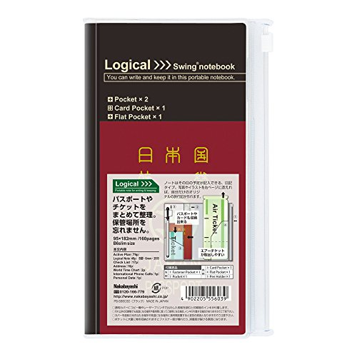 Nakabayashi swing logical cover note B6 slim size B ruled Black PB-SB603D (japan import)