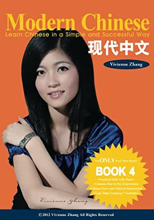 Amazon.com: learn chinese - chinese: Books