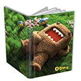 Domo Photo Journal, Domo, 1596175648