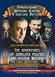Complete 6DVD The Adventures of Sherlock Holmes & Doctor Watson (LANGUAGE:RUSSIAN. SUBTITLES ENGLISH) RUSSIAN TV SERIES