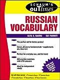 img - for Schaum's Outline of Russian Vocabulary by Alfia Rakova (1999-03-31) book / textbook / text book