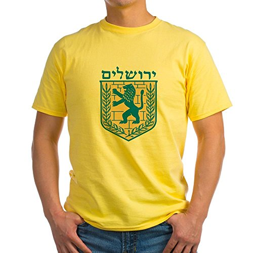 Jerusalem Emblem - CafePress - Jerusalem Emblem - 100% Cotton T-Shirt