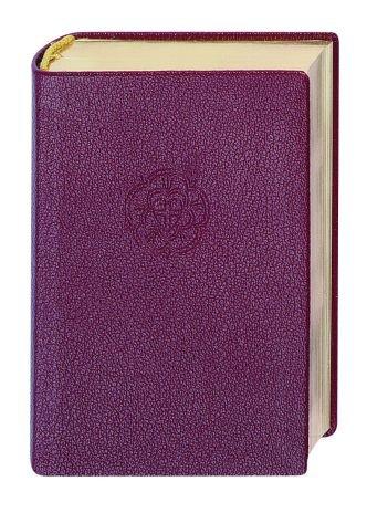 Senfkornbibel. Die Bibel nach der Übersetzung Martin Luthers, ohne Apokryphen. Kleine Taschenausgabe: Bibelausgaben, Senfkornbibel, rot (Nr.1037)