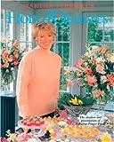 Hors d'Oeuvres, Martha Stewart, 0517589508