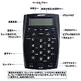 AGPtek Handsfree Call Center Dialpad Corded