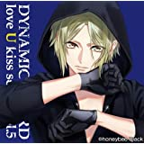 DYNAMIC CHORD love U kiss series vol.5 ~珠洲乃千哉~