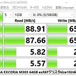 Amazon Co Jp 2年保証 東芝超高速uhs I Microsdhc 16gb Sd アダプター 保管用クリアケース バルク品 パソコン 周辺機器