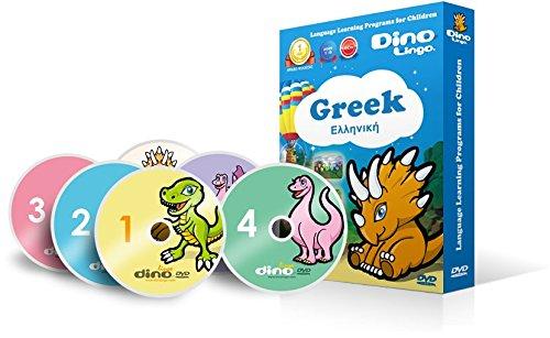 Greek Blocks - Greek DVDs for children - Learn Greek for kids DVD Set (6 DVDs) by Dino Lingo