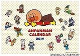 JAPAN IMPORT :: It don't! Anpanman (B4) 2019 calendar CL-0006