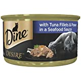 DINE Desire Tuna Fillets and Prawns Wet Cat Food 85g Can, 24 Pack
