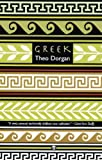 Greek by Theo Dorgan