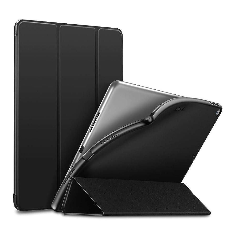 正統派審判添付JEDirect iPad 9.7インチ (2018/2017,第6/5世代用) ケース PUレザー 三つ折スタンド オートスリープ機能 (ブラック)