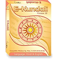 E-Kundali 10 (Language Hindi-English) Astrology Software (CD)
