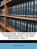 Ha-Mesader, Max Reichler, 1271770377