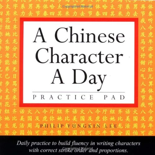 A Chinese Character A Day Practice Pad: Volume 1