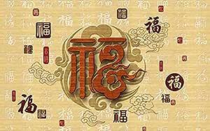 Print. ElMosekar Metal Wallpaper 280 centimeters x 310 centimeters , 2725612102048