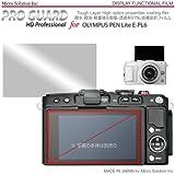 Micro Solution Digital Camera Anti-Fingerprint, Crack-Resistant, Crystal Clear HD Tough Layer Display Protection Film (Pro Guard TL) for Olympus PEN Lite E-PL6 // PGTL2-EPL6