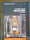 img - for MS-DOS Bible book / textbook / text book