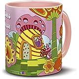 La Sucrerie - Paris Tasse céramique My Mug - Décor de l'émission - Les Visiteurs du mercredi1980-81 collector