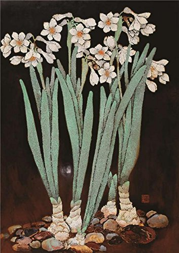 'Huang Shan,Daffodils,20th Century' Oil Painting, 24x34 Inch / 61x86 Cm ,printed On High Quality Polyster Canvas ,this Replica Art DecorativeCanvas Prints Is Perfectly Suitalbe For Home Theater Decoration And Home - Silver Daffodil International